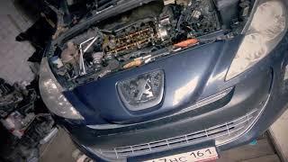 Ремонт Peugeot 308 EP6 THP140 (Часть1)