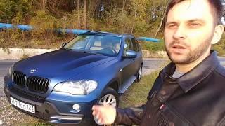 КАК И ОБЕЩАЛ - видеорассказ про  BMW X5!  ПРОШЛА ВСЕ ВМЕСТЕ СО МНОЙ!!!