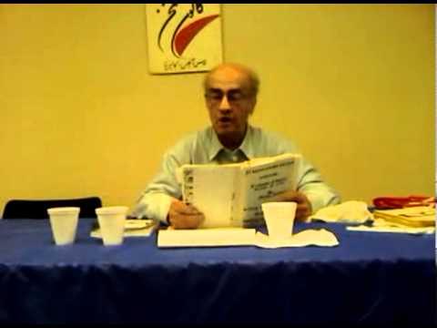 Mehdi Mahdavi 5