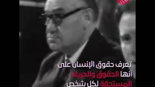 70 عاما على الإعلان العالمي لحقوق الإنسان