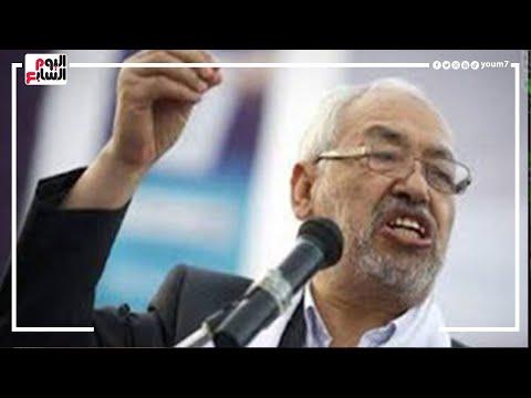 عاجل من تونس.. متظاهرون يقتحمون مقرات حركة النهضة الإخوانية وحرق لافتاتها
