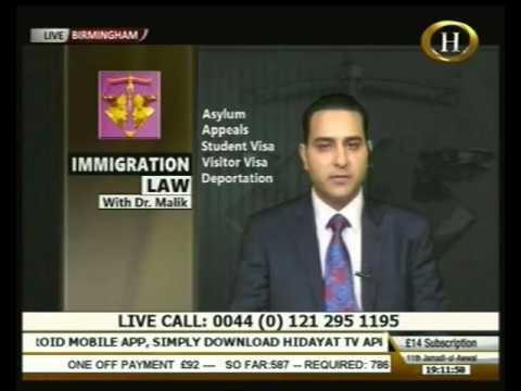 Immigration Law 19 Feb 2016