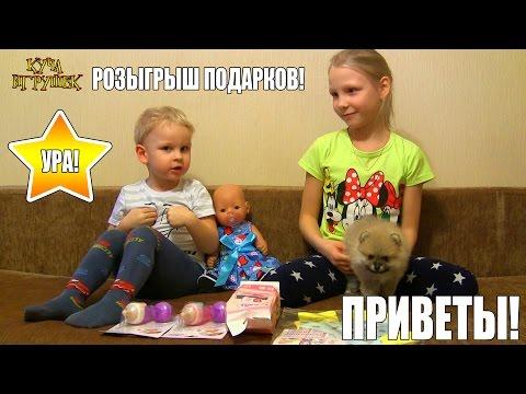 Аксессуары для кукол gt Магазин товаров для детей