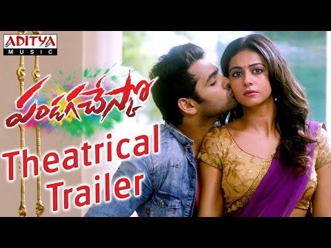 Pandaga Chesko Theatrical Trailer – Ram, Rakul Preet Singh