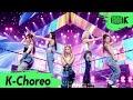 [K-Choreo 8K] 있지 직캠 'Not Shy' (ITZY Choreography) L @MusicBank 200904