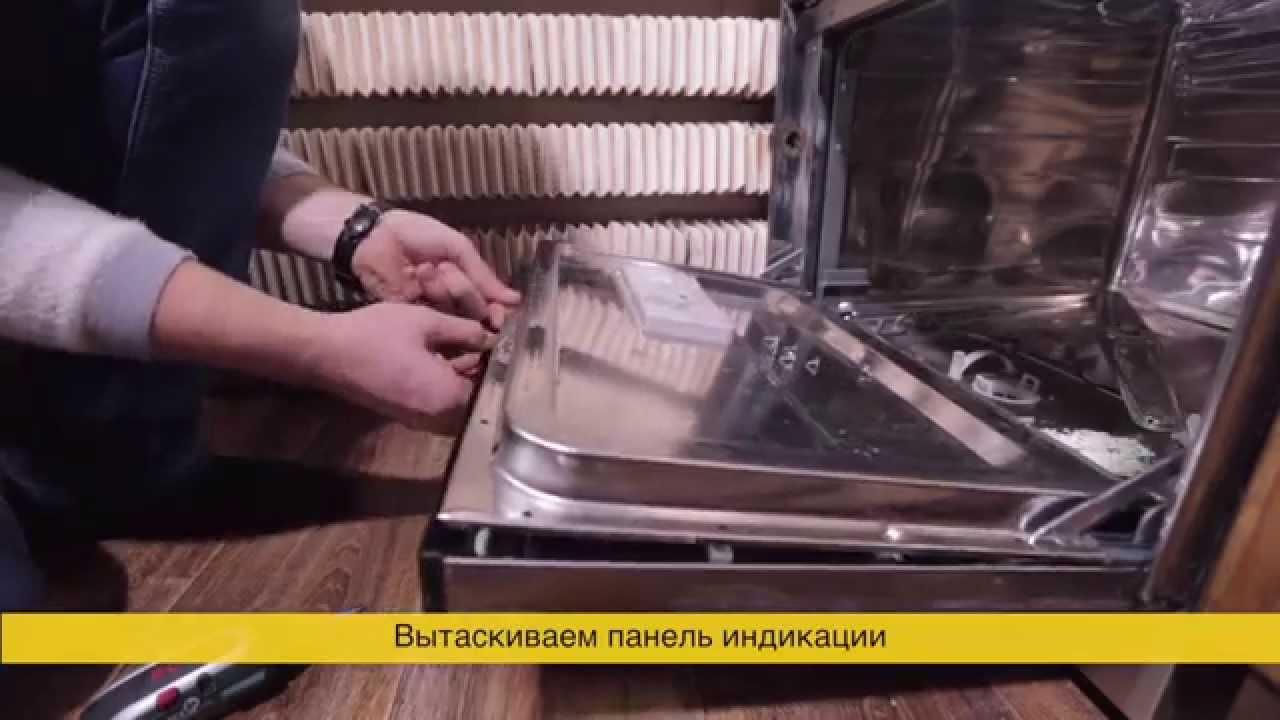 Ремонт стиральной машины Занусси своими руками 67