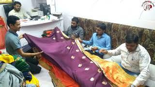 ROYAL PRINT Millennium Textile Market, ROYAL PRINT Ring Road Surat-395002