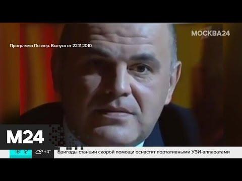 Какие творческие таланты есть у российских политиков - Москва 24