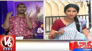 Bithiri Sathi Funny Conversation with Sujatha on Diwali Crackers | Teenmaar News| V6 News