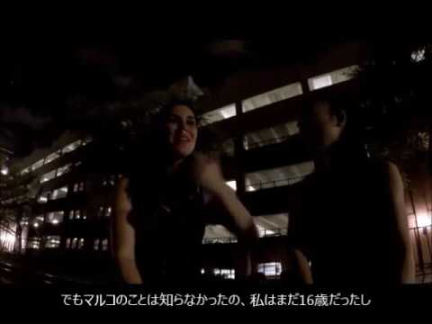 Delain Charlotte Wessels interview 日本語字幕付き with Echo 2016