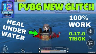 new Glitch Heal Water In Pubg Mobile  0.17.0 New Glitch In Pubg Mobile   Aman Yt