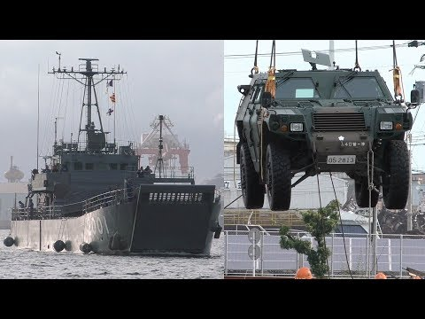 一般公開で展示した陸自軽装甲機動車を輸送艇から陸揚げ - 海上自衛隊 輸送艇1号 若松出港編 LCU-2001 - JMSDF utility landing crafts - 2018