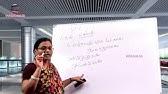 Telugu Vyakaranam వ్యాకరణం || కర్తరి
