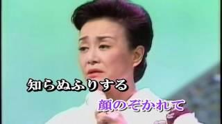 美空ひばり 八百屋お七(カラオケ) 作詞=野村俊夫 作曲=万城目正 昭...