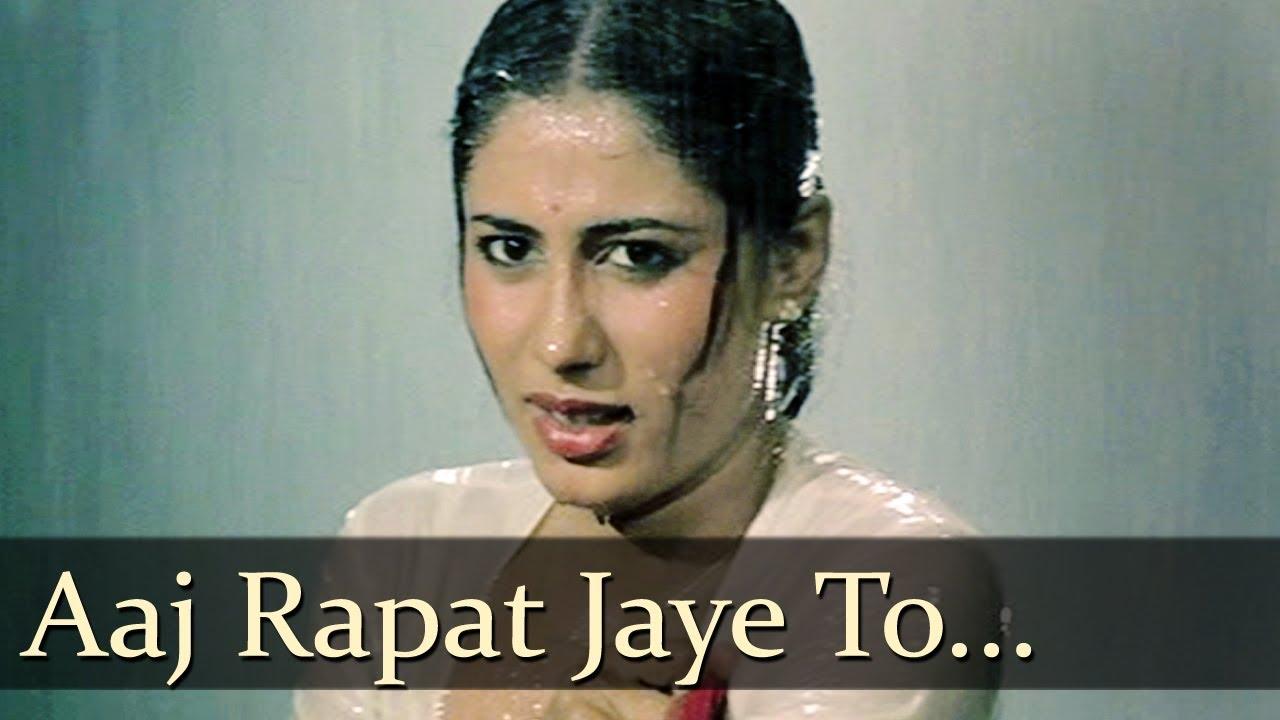 aaj rapat jaye remix mp3 song free download