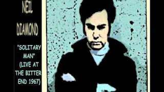 Neil Diamond - Solitary Man (With Lyrics)