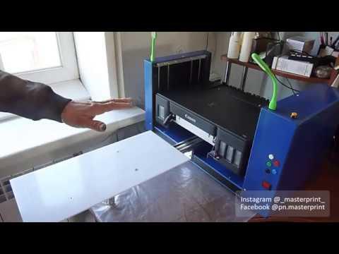 Планшетный пищевой принтер для тортов, модель А4+ - 20см