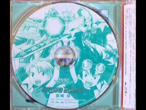 Digimon Adventure - Shinka De Guts! w/ Scans