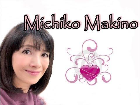 MICHIKO MAKINO -  牧野 美千子 - Pink Five - Photos