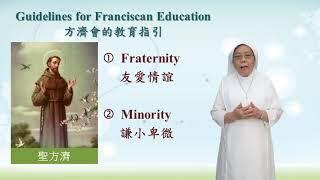 Publication Date: 2020-11-06 | Video Title: 聖母無玷聖心書院 —修會辦學歷史、本校宗旨及理念