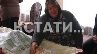 Валяющийся на земле провод, под напряжением в 10 тысяч вольт убил школьника