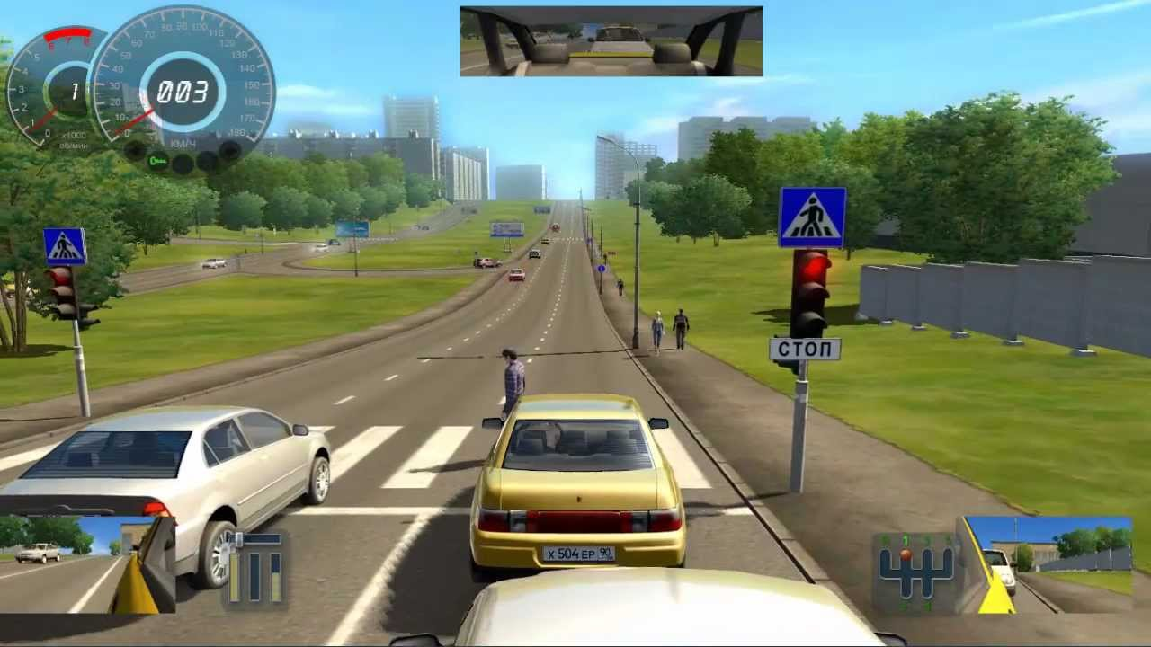 Game Showcase City Car Driving Youtube