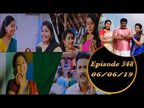 Kalyana Veedu | Tamil Serial | Episode 348 | 06/06/19 |Sun Tv |Thiru Tv