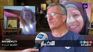 عائلة التميمي تقضي العيد في ظل اعتقال نصف أفرادها