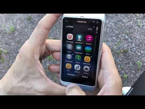 Nokia  N8 00 История где-то рядом! Нокиа Н8 - нокиа н8