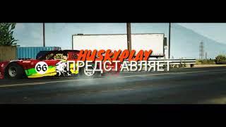 ПРЕМЬЕРА КЛИПА GTA 5 | MiyaGi-ДОМ