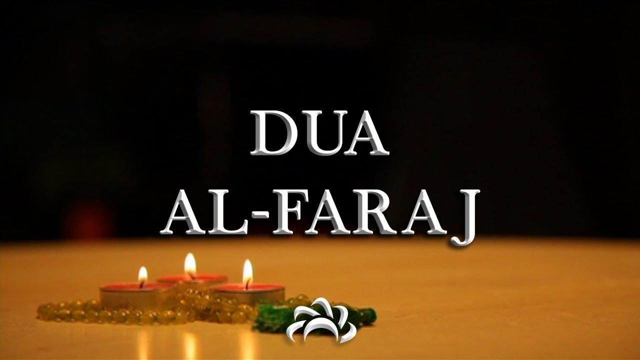 Dua Al Faraj (Ilahi azuma) - Keys to Paradise | دعاء الفرج
