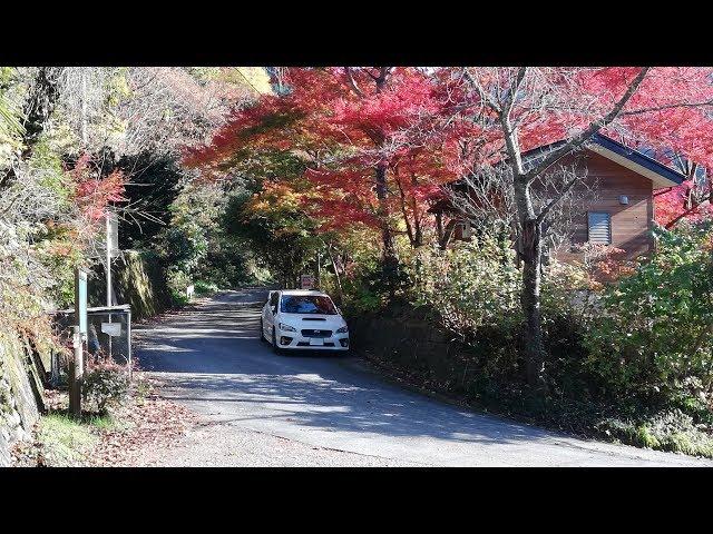 車載動画 秩父市吉田太田部 国道462号線から「楢尾集落」まで