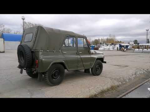 """Оригинальный советский УАЗ 31512 """"Дедушкин товарищ"""" 1985 г.в."""