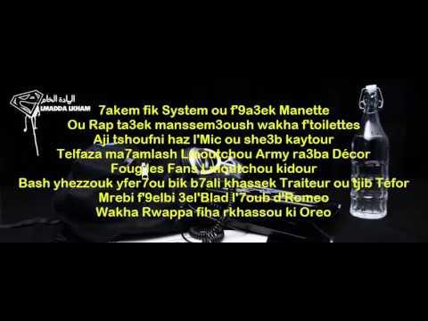 Lmoutchou - Rap Game Of Thrones (  Lyrics )