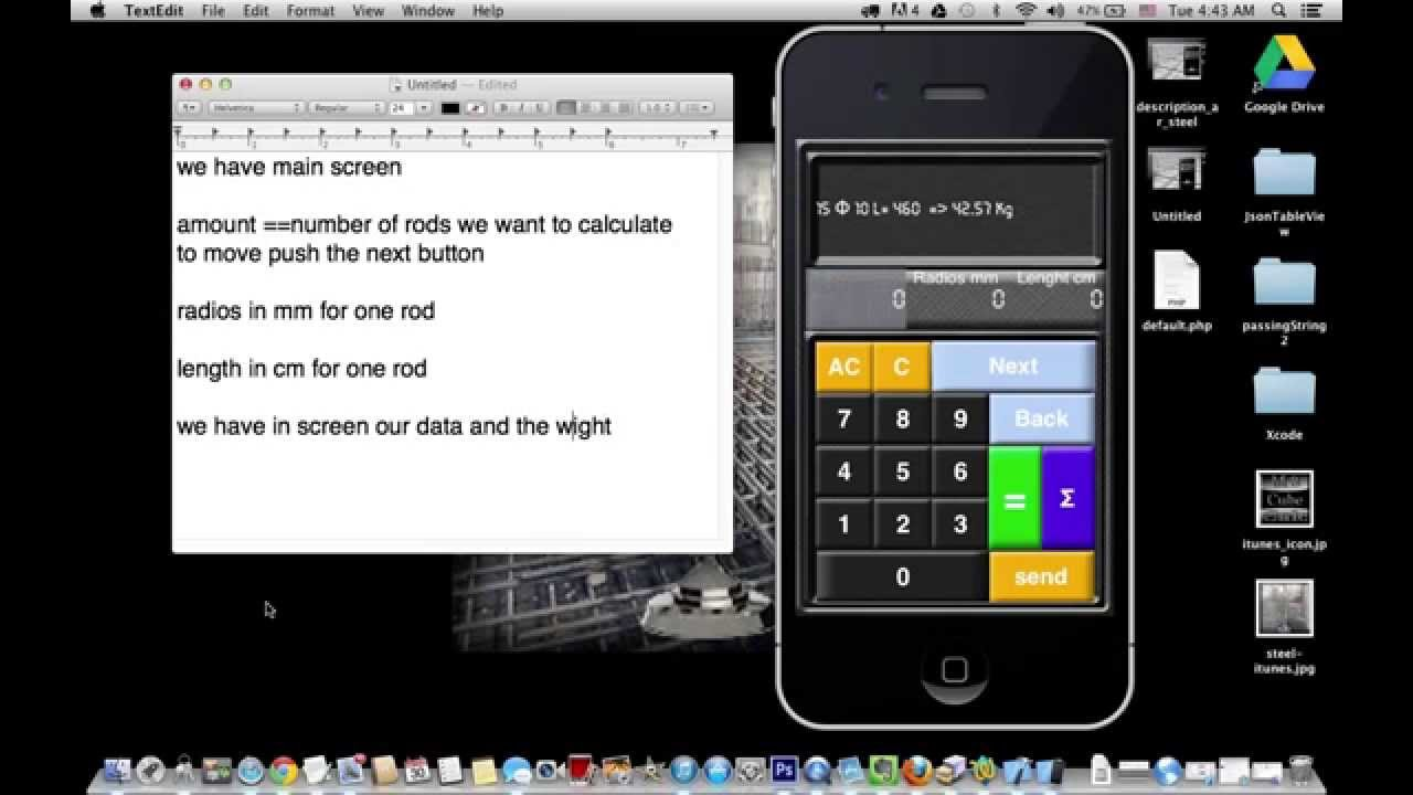 Steel weight calculator app youtube nvjuhfo Images