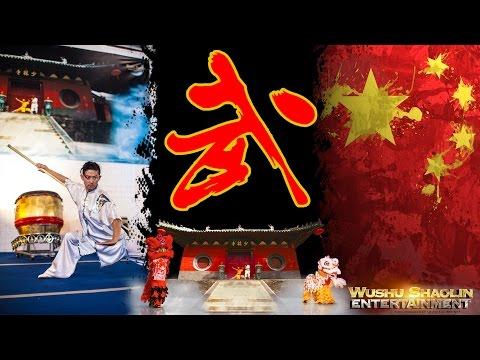 Wushu Warriors Series - Staff - Gunshu 棍术