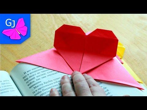 оригами своими руками поэтапно как сделать книги из бумаги