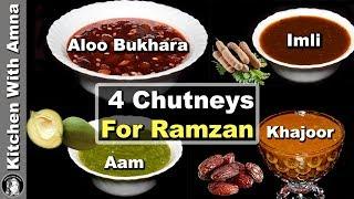 4 Chutneys Recipes for Ramzan - Aloo Bukhara Chutney - Imli chatni - Kitchen With Amna