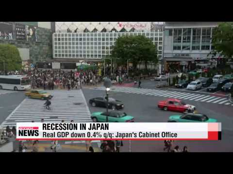 Japan records negative growth for second consecutive quarter in Q3   일본 GDP 1.6%