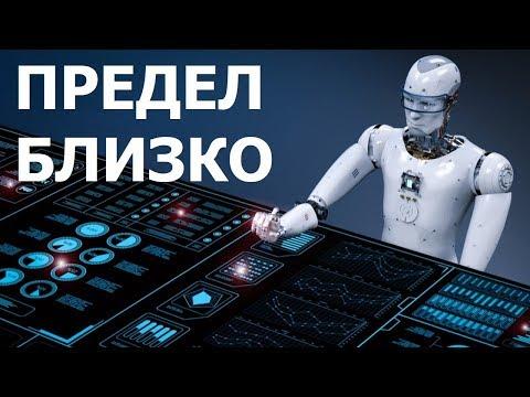 Сверхтехнологии компьютеров будущего