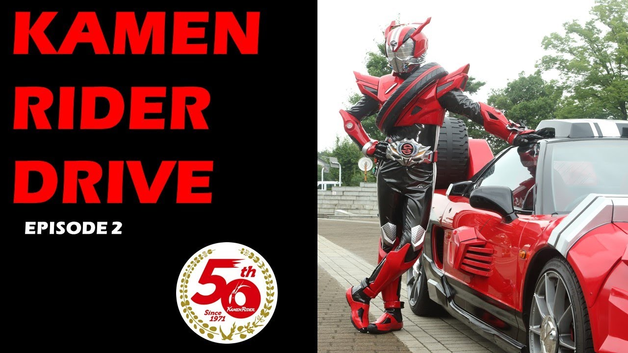 Download KAMEN RIDER DRIVE (Episode 2)