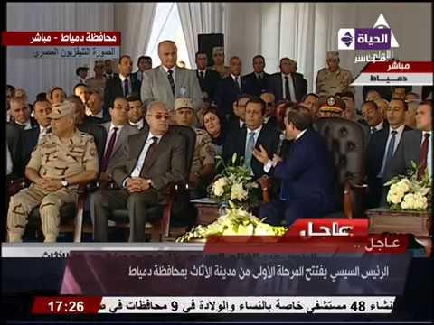"""عين علي البرلمان - الرئيس السيسي ينفعل على أحد المسئولين """" انت مين ؟!"""