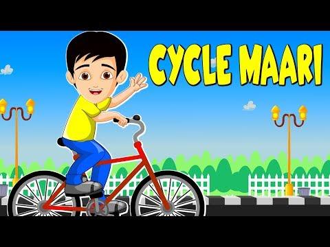 Cycle Maari + Ek Biladi Jadi Gujarati Songs for Children | Gujarati Balgeet Nursery Songs