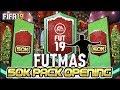 4x WALKOUTS FUTMAS 50K PACK OPENING!   FIFA 19 ULTIMATE TEAM FUTMAS PROMO