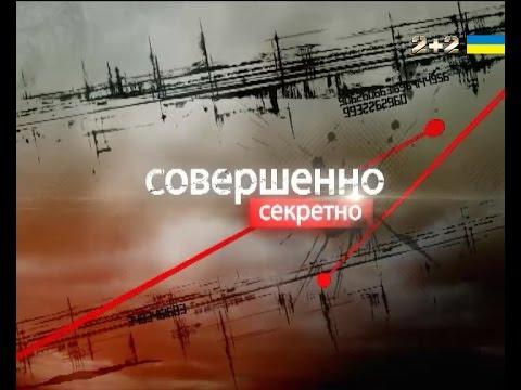 Чорнобиль. Життя у