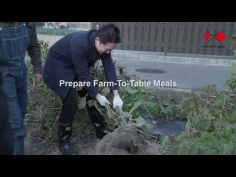 【EAT!MEET!JAPAN】橫跨日本的深度用餐體驗