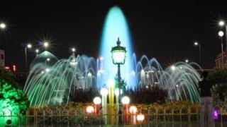 Mashhad Iran - Springbrunnen / Fountain