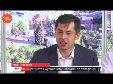 Наше УТРО на ОТВ – гости в студии Вадим Бобровский и Александр Носков