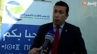 مشروع الدفع الالكتروني   اتصالات الجزائر تؤسس لخطوة جديدة