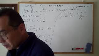 解析力学講義 第6章 ハミルトンヤコビの方程式 1/19